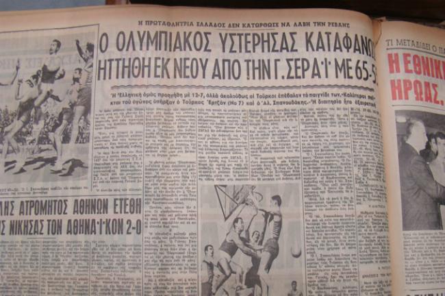 olympiakos-galata-history