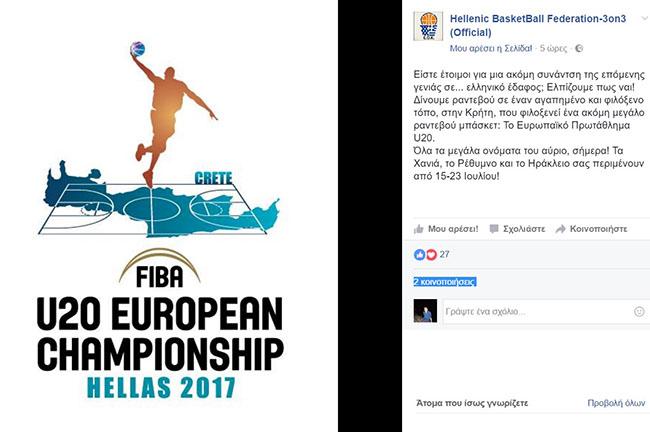 logo-eurobasket-u20-kriti (2)