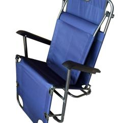 Portable Reclining Chair Outside Rocking Chairs Uk Zero Gravity Recliner Outdoor Folding Pool