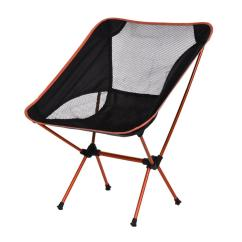 Portable Folding Chairs Rattan Chair Target Seat Stool Outdoor Fishing Camping Garden