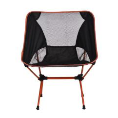 Portable Folding Chairs Stretch Covers For Wing Uk Seat Stool Outdoor Fishing Camping Garden