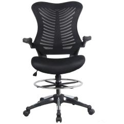 Stool Chair In Malay Leopard Office Ergonomic Adjustable Drafting Reception
