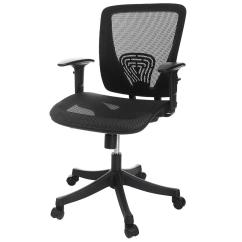 Office Chair Mesh Burke Tulip Ancheer Modern Ergonomic Lumbar Support