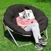 Folding Camping Chair Outdoor Moon Fishing Garden Leisure ...