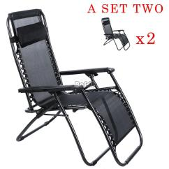 Aluminium Reclining Garden Chairs Uk Posture Chair Nz 2pcs Outdoor Folding Recliner Lounge Beach
