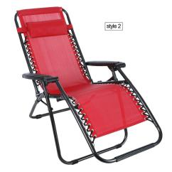 Folding Outdoor Lounge Chair Accent Chairs Home Goods Heavy Duty Zero Gravity Lawn Patio