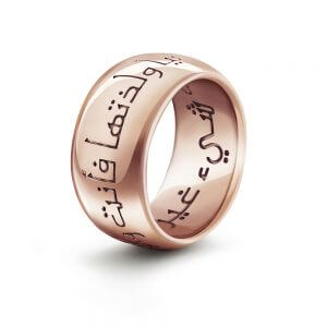 Rose Sterling Silver Soul Rings - Ebbarra Kuwait