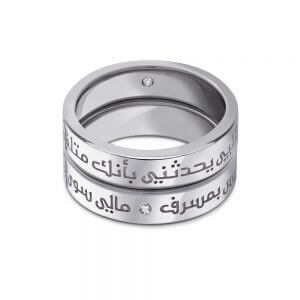 Sterling Silver Love Rings Online - Ebbarra Kuwait