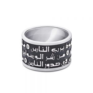 A Naas Holy Silver Jewellery Online - Ebbarra Kuwait