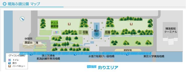 晴海ふ頭公園 バーベキューレンタル (1)