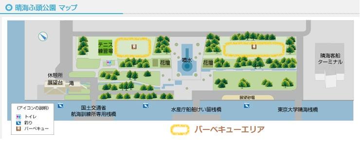 晴海ふ頭公園 バーベキューレンタル (3)