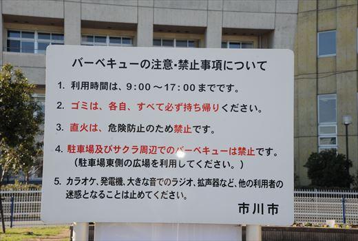 江戸川 BBQレンタル