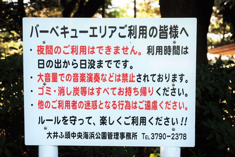 大井 5 (57) (2)