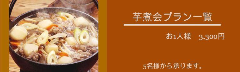 蕨市民公園BBQ レンタル