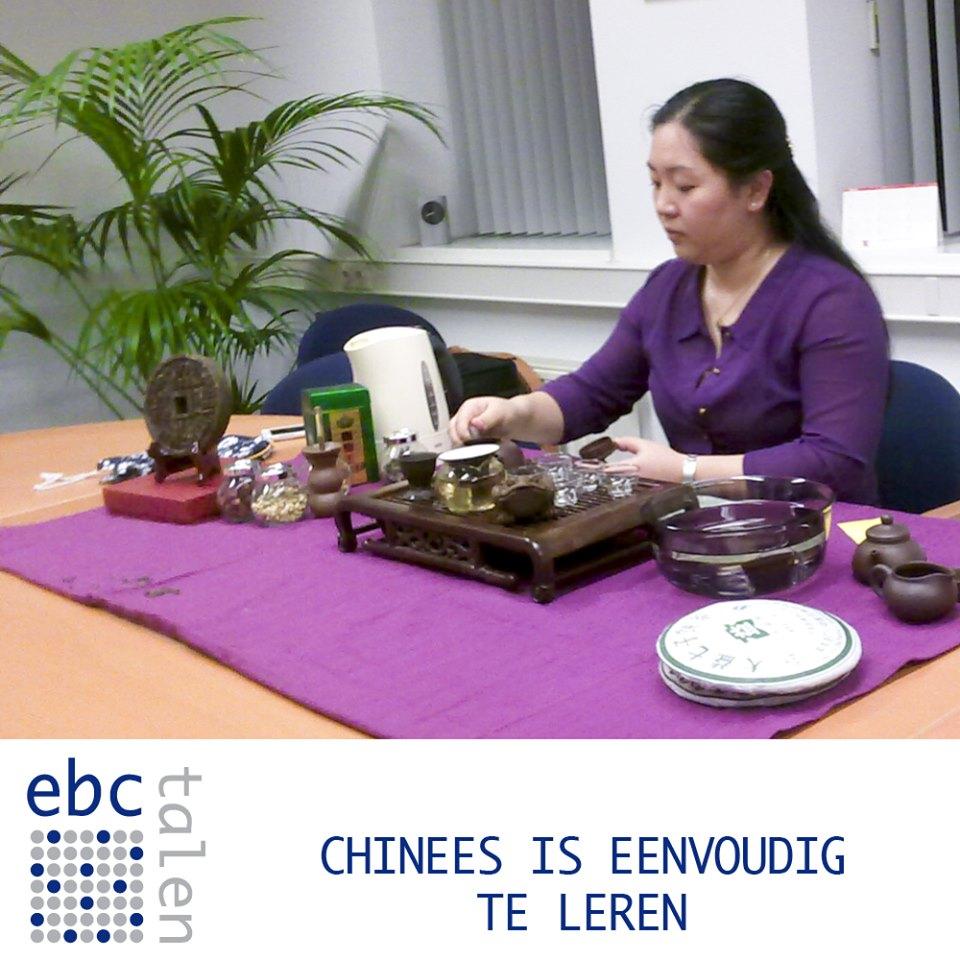 Zaken doen in China ? Leer de taal!