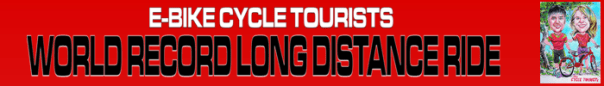 HEADING BANNER WITH LOGO for e-bike cycle tourists