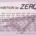 EXHIBITION BY ZERO!