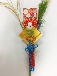 弥生神社ワークショップ 熊手を飾ろう