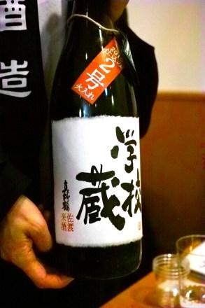 学校蔵2号のお酒