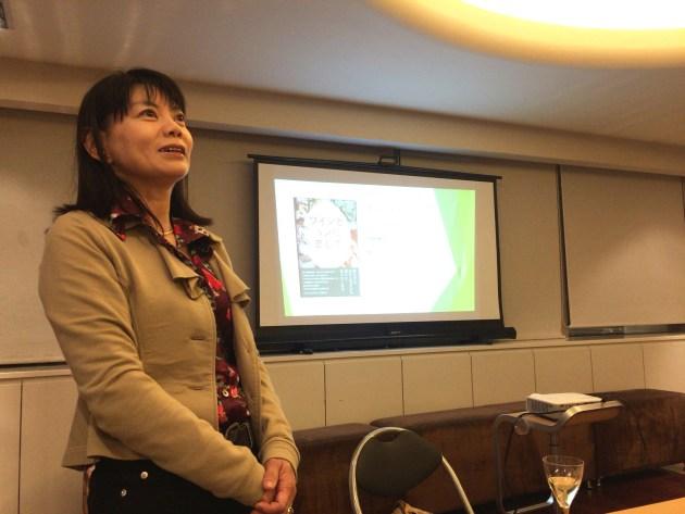 著者の大和田聡子さん
