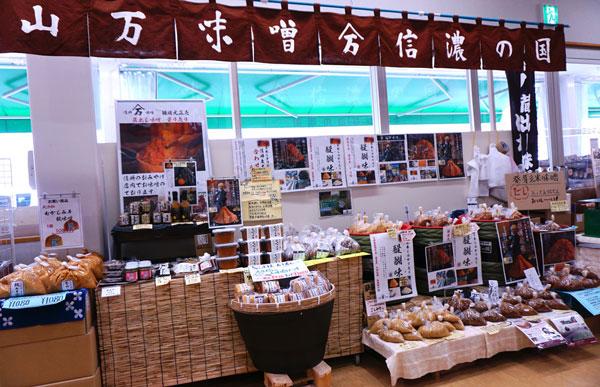 たてしな自由農園 茅野店が、お土産を買うのに最適!信州産の野菜から果物、味噌、ワインなど多品種で迷うほど。
