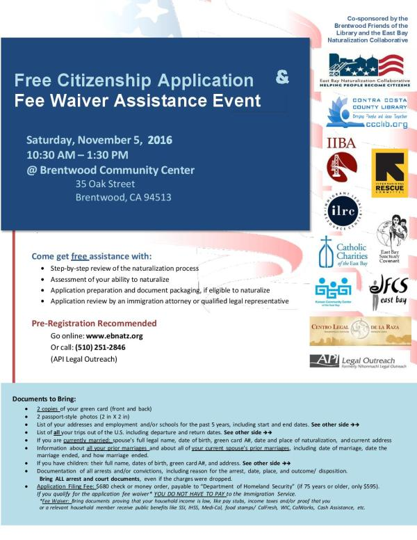 Citizenship Archives - East Bay Naturalization Collaborative