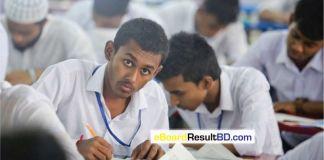 HSC Exam 2018