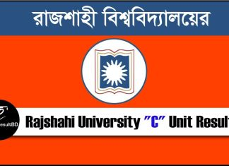 Rajshahi University C Unit Admission Result