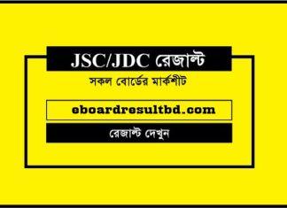 JSC Result 2018 Marksheet