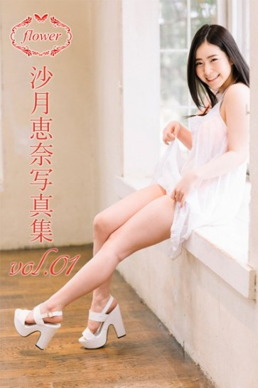 FLOWER 沙月恵奈 vol.01