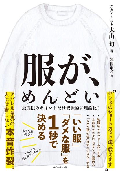 話題のエンタメ・ゲーム・グラドル情報を毎日更新中!!