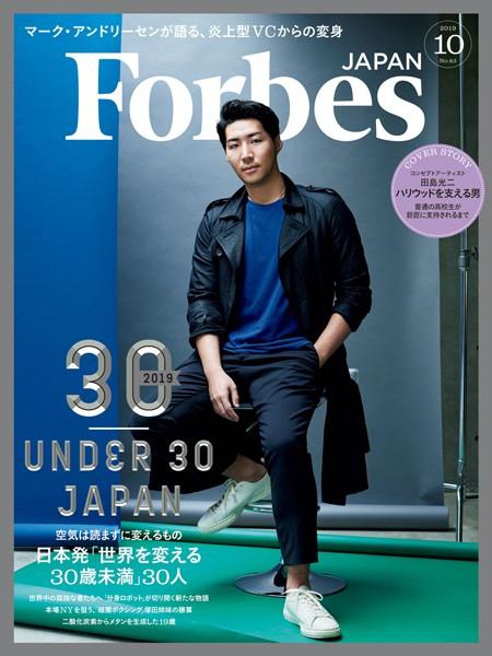 ForbesJapan