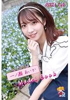 一ノ瀬あいか Model Book 2021