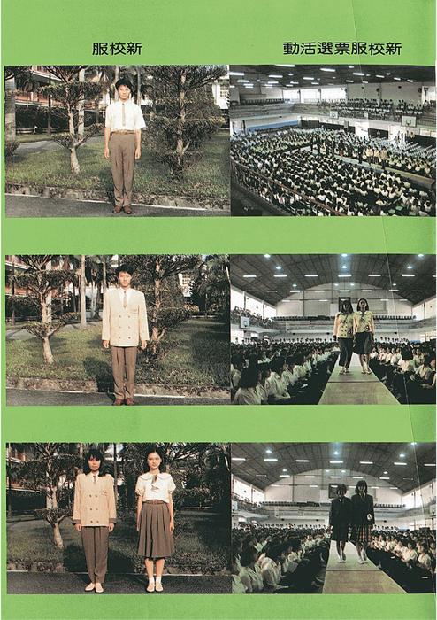 民國79羅高青年第29期 :: 國立羅東高中電子書平臺