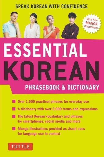 Essential Korean Phrasebook & Dictionary: Speak Korean with Confidence (Essential Phrasebook and Dictionary Series)