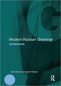 download Modern Russian Grammar Workbook (pdf)