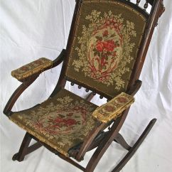 Old Fold Up Rocking Chair Hanging Bubble Antique Eastlake Victorian Folding Ebth