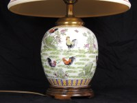 Frederick Cooper Porcelain Rooster Table Lamp : EBTH