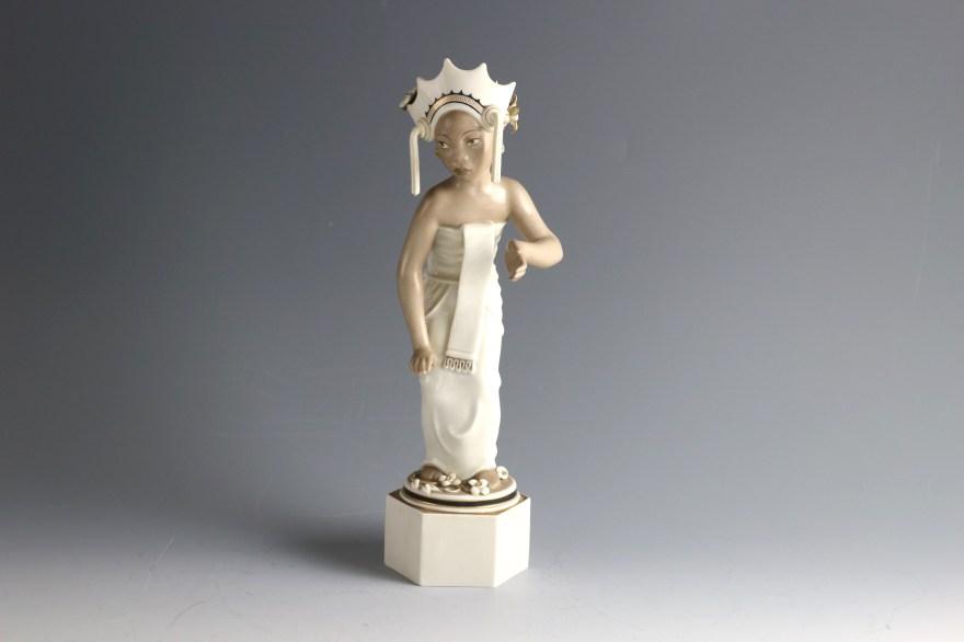 Royal Copenhagen Figurine Bali Dancer #12238 Ebth
