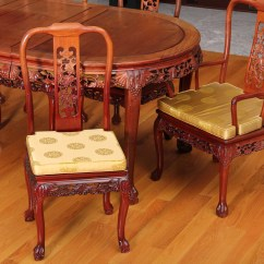 Chinese Rosewood Dining Table And Chairs Chair Covers Sashes For Hire Adelaide Carved Ebth