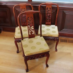 Chinese Rosewood Dining Table And Chairs Small Lounge Carved Ebth