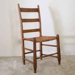 Shaker Ladder Back Chair Wheelchair Parts Style Ebth