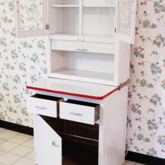 Kitchen Cabinet Door Fronts Bar Height Table And Chairs Scheirich Hoosier Style : Ebth