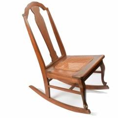 Rocking Chair Cane High Stool Ikea Antique Seat Nursing Ebth