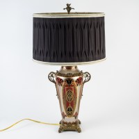 Bradburn Gallery Lamp : EBTH