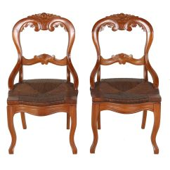Queen Anne Style Chairs Inexpensive Ergonomic Wooden Ebth
