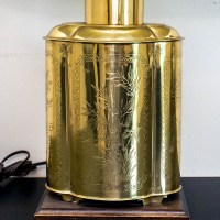 Chinese Inspired Incised Brass Tone Table Lamp : EBTH
