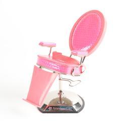 Doll Salon Chair Cover Wholesale Birmingham American Girl Ebth
