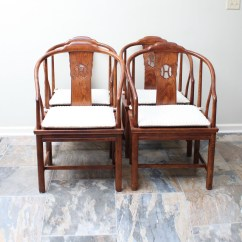 Henredon Asian Dining Chairs Industrial Chinese Horseshoe Style Elm By Ebth