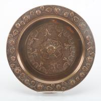 Embossed Decorative Copper Plate : EBTH